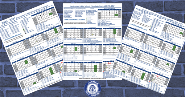 Screenshot of District Calendars on a blue brick background