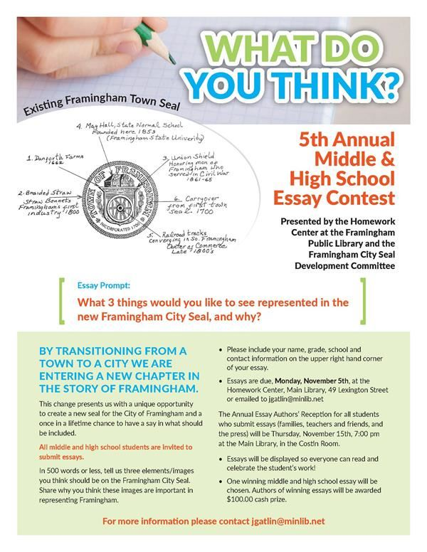 American Dream Essay Thesis Full Details For The City Seal Essay Contest  Ap English Essays also Columbia Business School Essay Middle And High School Students Are Invited To Shape Our Future Essay Writing Examples English