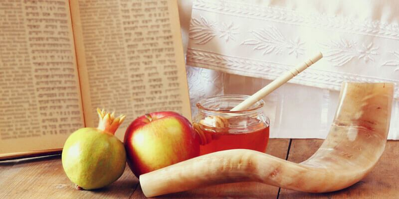 Rosh Hashanah Early Release Reminder